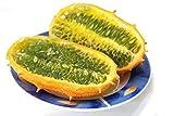 Kiwano, semillas de melón cornudo - Cucumis metuliferus